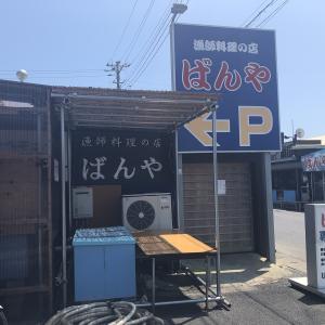 九十九里で美味しいランチを食べよう(^^)