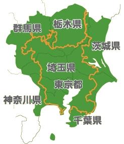関東ふれあいの道 7都県1763.0kmを踏破しました