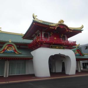 2020.07.29 潮の香りの中をタブノキに囲まれた寺社を巡って 小田急沿線自然ふれあい歩道4-61
