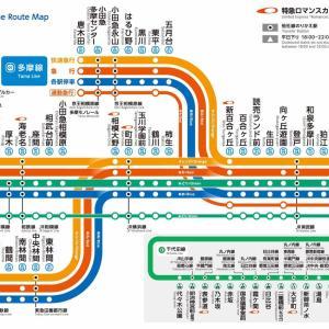小田急沿線自然ふれあい歩道「第4エリア 東林間駅~片瀬江ノ島駅」のまとめ