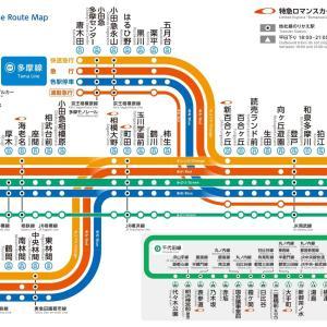 小田急沿線自然ふれあい歩道「第5エリア 五月台駅~唐木田駅」のまとめ