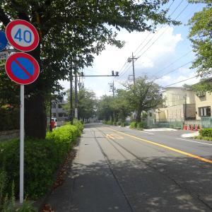 トーキョーウォーキングマップ 町田市-02 つくし野周辺