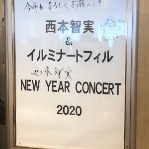 西本智実さんのコンサート