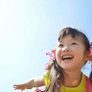 子どもの自己肯定感を上げるために、簡単で大切なこと