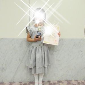 グレンツェンピアノコンクール広島地区予選 優秀賞おめでとう!