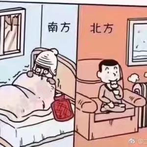 台湾の冬は「寒い」