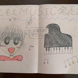 発表会♡お絵かき係さん (船橋市・ピアノ教室)