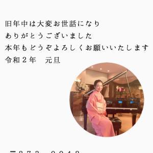 お問い合わせありがとうございます! (船橋市・ピアノ教室)