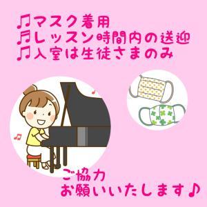 ご協力お願いします! (船橋市・ピアノ教室)