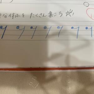 音楽ノートは宿題です! (船橋市・ピアノ教室)