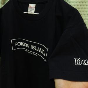 【旅打ち競艇@桐生(3回目)】毒島誠選手のオリジナルTシャツとラーメン専科「秘伝」の醤油ラーメン