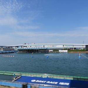 【旅打ち競艇@福岡】空港から30分!アクセスのよすぎる競艇場。丸見えのピットも楽しい。