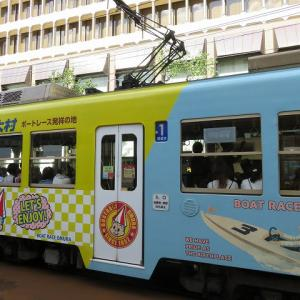 長崎市内を路面電車で一日観光。旅打ちついでの6時間でどれだけまわれるか