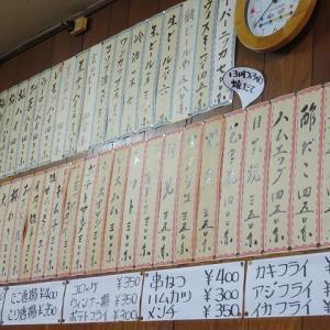 【旅打ち競艇@江戸川】競艇場前の居酒屋?食堂?「富士食堂」に行ってみた