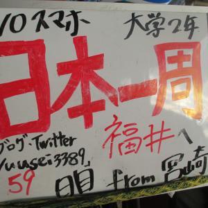 2017.9.14 石川県小松~福井県敦賀
