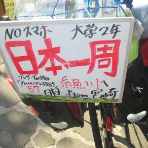 2017.9.10 長野県軽井沢~大町