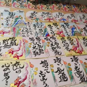 癌が消えた花田さんは、知らない人まで連れて来られます…今日は何人来るのかな?