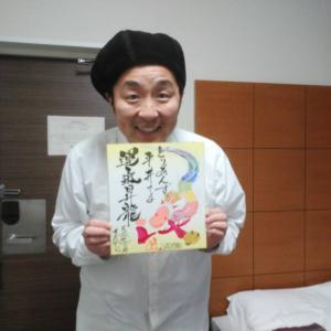 どりあんず。の平井さんメチャクチャ面白い芸人さんでした。気の達人になりましたね♪
