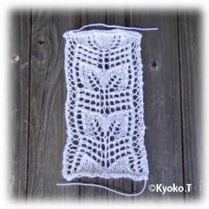 葉っぱのエジング試し編み