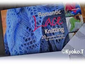 ロマンティックレースニッティング Romantic Lace Knitting