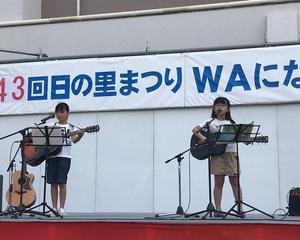 日の里まつりで初のステージデビュー!!