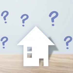 住まいに関するお金のことで聞きたい・疑問なことありますか?