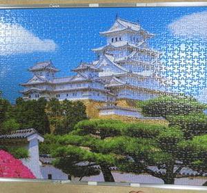 姫路城のジグソーパズルが完成しました。