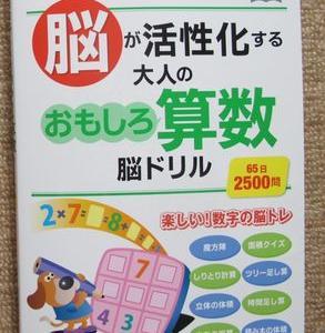 本を買ってきました!