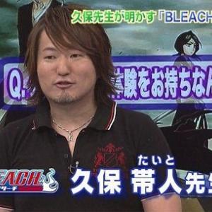 【成田が小説で】BLEACH最大の謎といえば【補完】