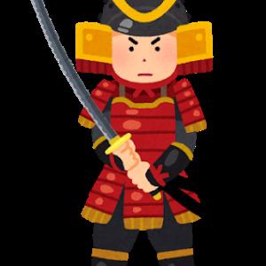 武士「ヤァヤァ我こそは~」外人「なんだコイツやっちまうか?」弓ピュンピュン 武士「ギャァァ」←これマジ?