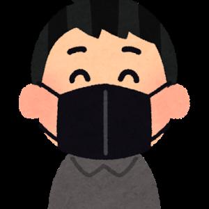 【PR】ファッションマスクが欲しい(笑)