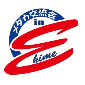 めだか交流会in愛媛プレゼント企画案内