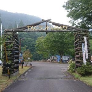 TAC ランドいたどりで夏キャンプ。
