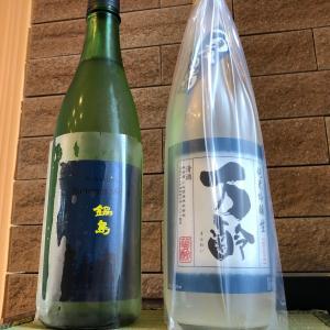 鍋島 SUMMER MOON & 万齢 純米吟醸 生 夏の酒