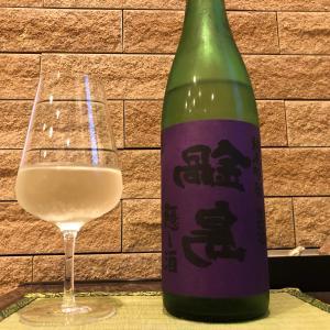裏鍋島 隠し酒 純米吟醸 生酒
