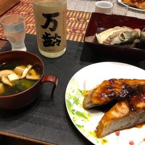 万齢 特別純米 無濾過生原酒 超辛口 DAY2