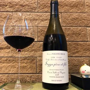 小布施ワイナリー Chabudai wine 2018 赤