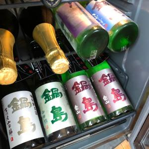 鍋島さんの特別純米シリーズ?