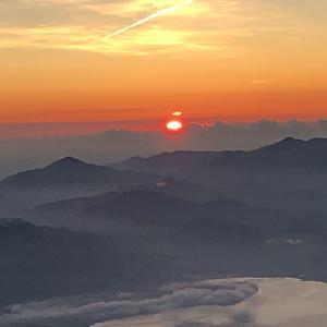 富士山(御朱印)