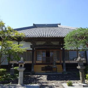 金剛寺(御朱印)