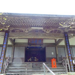 大寧寺(御朱印)