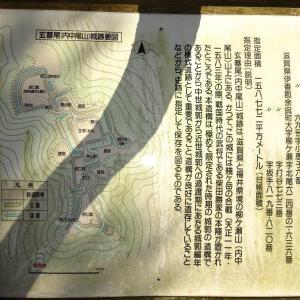 玄蕃尾城~日本古城友の会例会