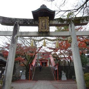 御霊神社(御朱印)