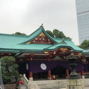 日枝神社(御朱印)