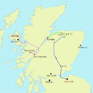 スコットランド車旅 ver2