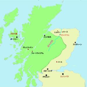スコットランドくるま旅 Ver2  その2