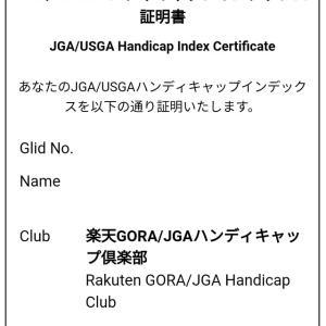【2019/05】JGA/USGAハンディキャップインデックス