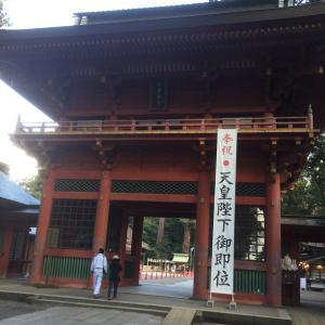 【プライベートブログ】鹿島神宮へ参拝♡