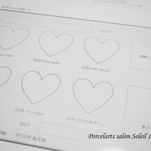 【ポーセラーツ】ガラスの色見本、制作中~♡インストラクター新カリキュラム
