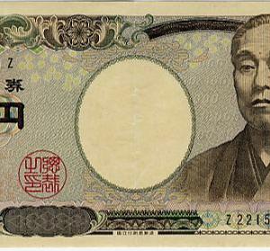 【紙幣 新デザイン人物決定】渋沢栄一・津田梅子・北里柴三郎とは?